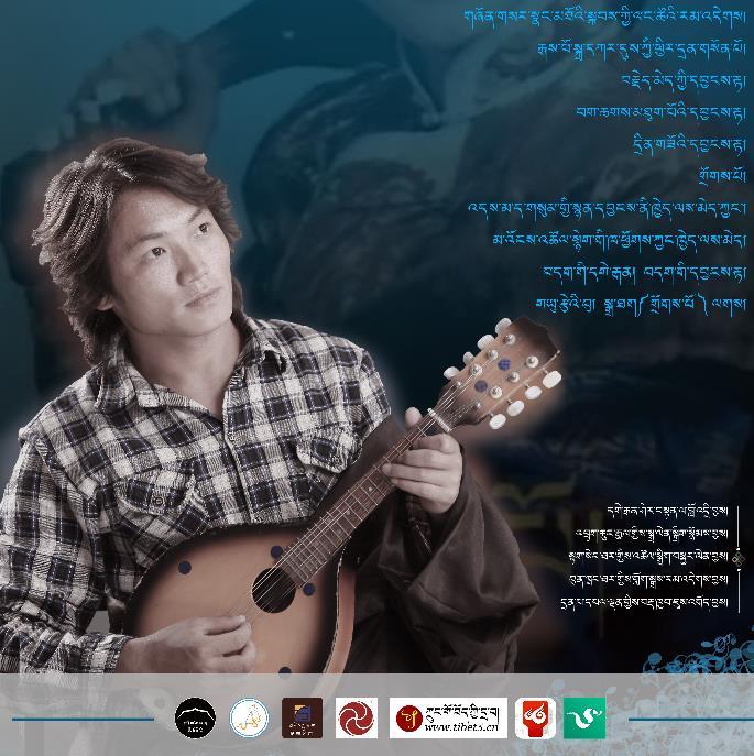གྲོགས་པོ།